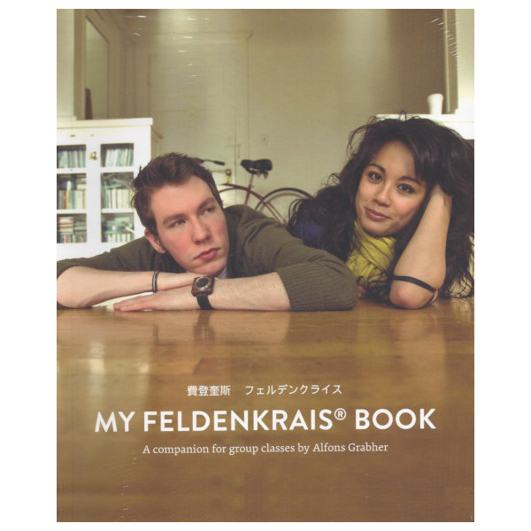 My Feldenkrais Book